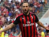 Икарди: «Еслибы ямог взять одного игрока из«Милана», тоэто былбы Гонсало Игуаин»