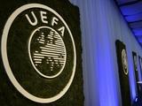 Исполком УЕФА принял ряд важных решений
