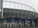 «Динамо» — «Вильярреал», информация для болельщиков: вход на стадион только с удостоверениями личности