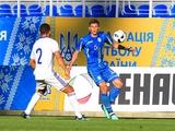 Сборная Украины (U-19) в полуфинале Мемориала Лобановского уступила Израилю