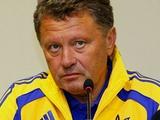 Мирон Маркевич: «На прошлой неделе «Львов» дал бой «Динамо», а с «Зарей» в его исполнении была имитация футбола»