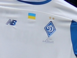 Источник: в новом сезоне у «Динамо» будет три комплекта игровой формы