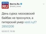 Всё, весны не будет! В России теперь вечная зима!