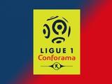 Официально. Чемпионат Франции раньше середины июля не начнется