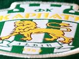«Больше футболистам «Карпат», наверное, не заплатят», — источник