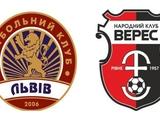 УЕФА в понедельник даст свой ответ относительности правомерности переименования «Львова» и «Вереса»