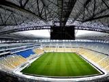 Источник: матчи сборной Украины против Германии и Испании могут быть перенесены во Львов