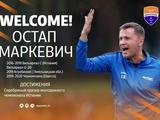 Официально: Остап Маркевич — главный тренер «Мариуполя»