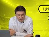 Игорь Цыганик: «С тем контрактом, который есть у Соля с «Динамо», сомневаюсь, что он куда-то уедет»