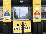 В день игры «Динамо» — «Копенгаген» в кассах «Олимпийского» впервые работают билетеры в возрасте 60+