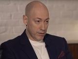 Дмитрий Гордон — о ЧМ-2018: «Путин со своими товарищами просто купил ФИФА»
