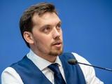 Новый Премьер-министр Украины предложил бизнесменам из Катара купить украинские футбольные клубы