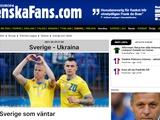 «Шведское оружие против Украины: 16 дополнительных сантиметров», — шведские СМИ — о предстоящем матче
