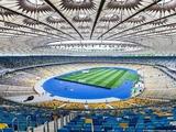 Оставшиеся матчи Лиги чемпионов в Киеве пройдут без зрителей