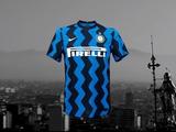 «Интер» представил форму необычного дизайна на сезон-2020/21 (ФОТО)