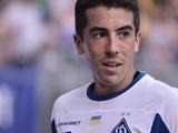 Карлос де Пена этим летом может вернуться в чемпионшип