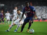 «Барселона» огласила трансферную стоимость Юмтити