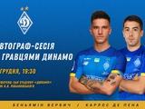 Беньямин Вербич и Карлос де Пена в понедельник встретятся с болельщиками