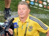 Олег БЛОХИН: «Молодым игрокам говорю: «Даю вам шанс — берите, пожалуйста!»