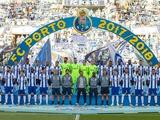 «Порту» в 28-й раз стал чемпионом Португалии