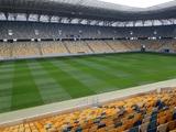 Официально. Матч «Рух» — «Динамо» пройдет без зрителей