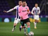 Месси не поможет «Барселоне» в матче с «Эйбаром» из-за травмы