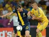 Ибрагимович: «Украине на Евро проиграли игру нервов»