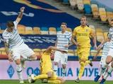 «Динамо» — «Александрия» — 1:0. ВИДЕОобзор