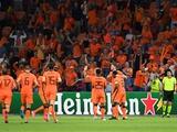 Нидерландские болельщики: «Спасибо Украине!»
