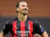 Ибрагимович: «Если бы я мог остаться в «Милане» на всю жизнь, с радостью бы это сделал»