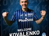 Официально: Виктор Коваленко — игрок «Аталанты»