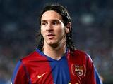 В 2006 году «Интер» предлагал за Месси 150 млн евро