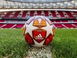 УЕФА представил официальный мяч плей-офф Лиги чемпионов сезона-2018/19 (ФОТО)