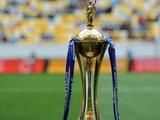 Агробізнес зіграє з київським Динамо у півфіналі Кубка України
