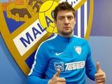 Евгений Селезнев: «Денис Бойко говорил, что Малага — хорошее место для жизни»