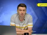 Игорь Цыганик: «Луческу доволен Шабановым и считает его очень умным футболистом»