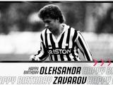 «Ювентус» поздравил с днем рождения Александра Заварова