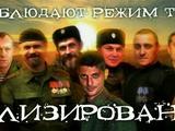 Траурное (Про Чуркина) ...
