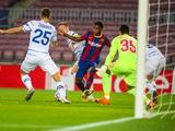 Болельщики назвали лучшего игрока матча «Барселона» — «Динамо»