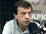 Сергей Шебек: «Бойко нужно судить баскетбол, а не футбол!»