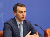 Главный санитарный врач Украины рассказал о том, в каких случаях чемпионат Украины снова будет приостановлен