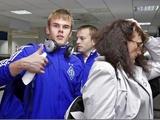 «Динамо» завершило первый сбор и вернулось в Киев