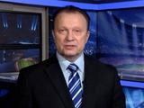 Сергей Морозов: «Букмекеры — это финансовые сплетни»