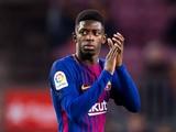 Руководство «Барселоны» недовольно игрой Дембеле