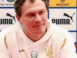 Андрей Пятов: «Надо заставить сербских болельщиков поддерживать нас»