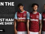 «Вест Хэм» выпустил форму в честь 125-летия клуба (ФОТО)