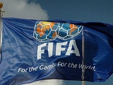 Косово и Гибралтар стали членами ФИФА
