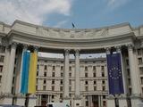 МИД Украины выразил надежду, что «бойкот» — это утка