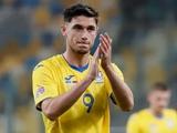 Боснийская пресса назвала игрока сборной Украины, которого нужно остерегаться в предстоящем матче квалификации ЧМ-2022