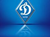 «Динамо» запустило процесс обжалования решения КДК УАФ по итогам событий матча с «Шахтером»